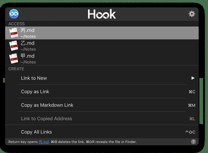 hookFlipped